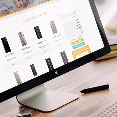 אלקטרה סחר | חווית משתמש, עיצוב ממשק