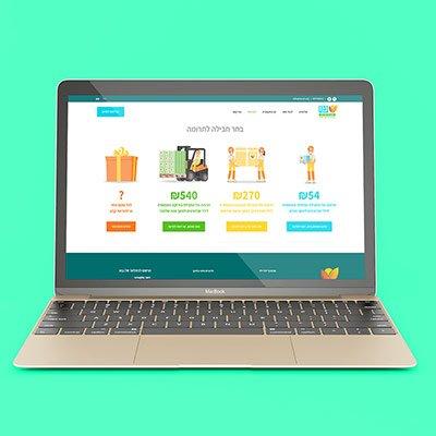 נבט | עיצוב ממשק וחווית משתמש
